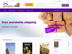 jamalon.com